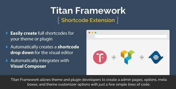 Titan Framework Shortcode Extension